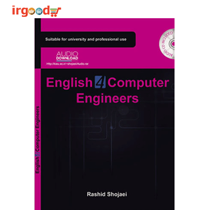 تصویر  کتاب English 4 Computer Engineers